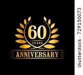 60 years anniversary logo... | Shutterstock .eps vector #729150073