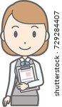 illustration that a clerk of a... | Shutterstock .eps vector #729284407