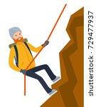 climber hiking  tourist climbs... | Shutterstock .eps vector #729477937