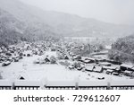 view of thunder and snow falls... | Shutterstock . vector #729612607