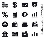 16 vector icon set   coin stack ... | Shutterstock .eps vector #729629083