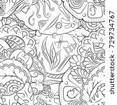 seamless mehndi vector pattern. ... | Shutterstock .eps vector #729734767