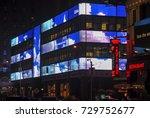 new york city   june 8  2007 ... | Shutterstock . vector #729752677