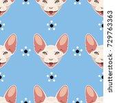 seamless geometrical pattern... | Shutterstock .eps vector #729763363