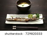 salt grilled pacific saury | Shutterstock . vector #729820333