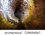 Small photo of Vintage sewage system
