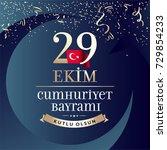republic day of turkey national ... | Shutterstock .eps vector #729854233