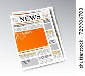 folded realistic economic... | Shutterstock .eps vector #729906703