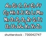 brushpen comic lettering font.... | Shutterstock .eps vector #730042747
