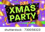 christmas 2018 party poster... | Shutterstock .eps vector #730058323