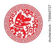 chinese new year emblem  2018... | Shutterstock .eps vector #730065727