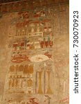 Small photo of Decoration on an egyptian tomb. Although more than 2000 years old, the colours are still vibrant.