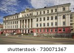 perm. russia. 15 august 2014  ... | Shutterstock . vector #730071367