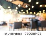 blurred coffee shop blur... | Shutterstock . vector #730085473