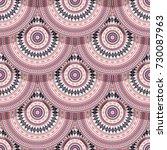 decorative ethnic seamless... | Shutterstock .eps vector #730087963
