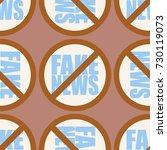 conceptual seamless pattern... | Shutterstock .eps vector #730119073