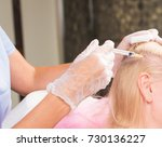 medical treatment of hair loss  ... | Shutterstock . vector #730136227