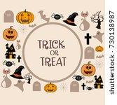 happy halloween vector... | Shutterstock .eps vector #730138987