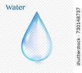 water drop. realistic liquid... | Shutterstock .eps vector #730148737