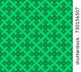 seamless pattern. modern... | Shutterstock . vector #730156507