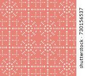 seamless pattern. modern... | Shutterstock . vector #730156537