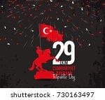 vector 29 ekim cumhuriyet...   Shutterstock .eps vector #730163497