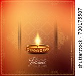 abstract happy diwali background | Shutterstock .eps vector #730175587