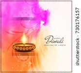 abstract happy diwali colorful... | Shutterstock .eps vector #730176157