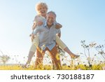 low angle view portrait of a... | Shutterstock . vector #730188187