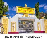 mandalay   myanmar   sep 02  ... | Shutterstock . vector #730202287