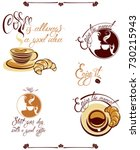 set of signs with cups ... | Shutterstock .eps vector #730215943