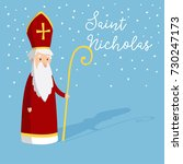 cute greeting card with saint... | Shutterstock .eps vector #730247173