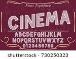 vintage font  handcrafted... | Shutterstock .eps vector #730250323