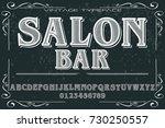 vintage font alphabet... | Shutterstock .eps vector #730250557