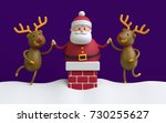 3d render  santa claus stuck in ... | Shutterstock . vector #730255627