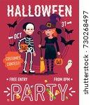 cool vector halloween party... | Shutterstock .eps vector #730268497