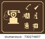 vector retro phone icon set  ...   Shutterstock .eps vector #730274857