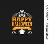 happy halloween vintage design... | Shutterstock .eps vector #730279477