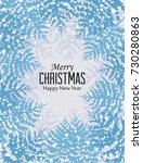 christmas snowy forest | Shutterstock .eps vector #730280863