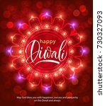 happy diwali background with... | Shutterstock .eps vector #730327093