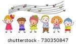 Group Of Children Singers