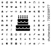cake icon. set of filled... | Shutterstock .eps vector #730358977