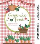 farm agriculture landscape card ... | Shutterstock .eps vector #730388053