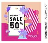 autumn sale memphis style web... | Shutterstock .eps vector #730394377