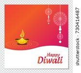 elegant greetings vector... | Shutterstock .eps vector #730416487