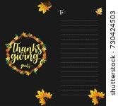 thanksgiving party background.... | Shutterstock .eps vector #730424503