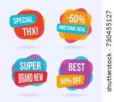 modern colorful vector business ... | Shutterstock .eps vector #730455127