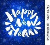lettering happy new year on... | Shutterstock .eps vector #730458757