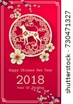 Stock vector  chinese new year paper cutting year of dog vector design for your greetings card flyers 730471327