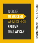 in oder to succeed we must... | Shutterstock .eps vector #730478083